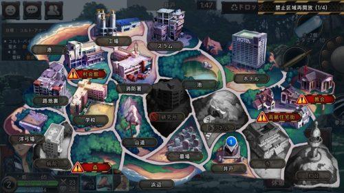 burasaba map