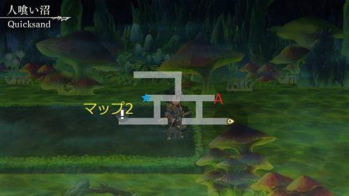 アナデン人喰い沼マップ1