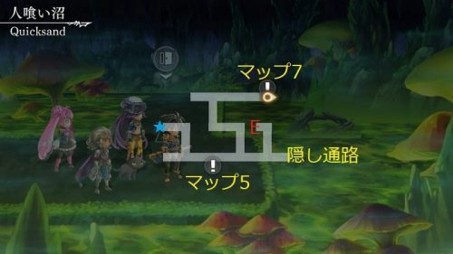 アナデン人喰い沼マップ6