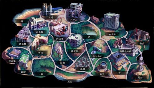 ブラサバ地域図鑑