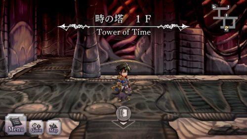 アナデン 時の塔