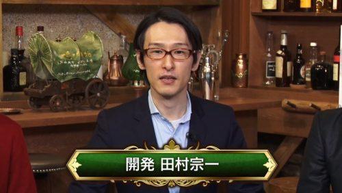 アナデン 新プロデューサー