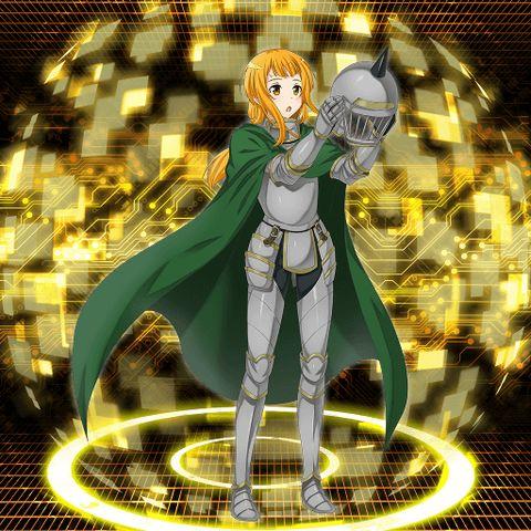 SAOIF 【鎧の乙女】 リーテン