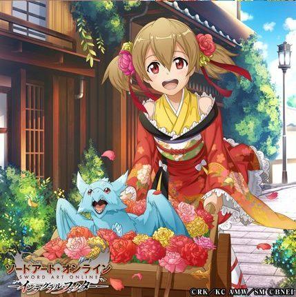 SAOIF 【幸せの花売り】シリカ