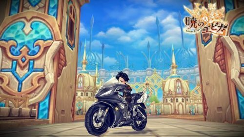 暁のエピカ ナイトバイク