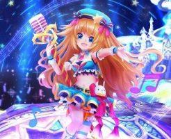 暁のエピカ 【虹色の歌声】マイ3